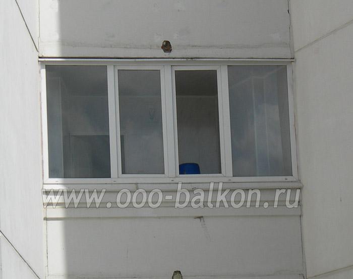 Остекление балконов цена Алюминиевый профиль